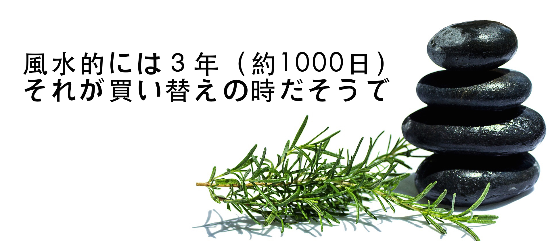 stones-1456169_1920