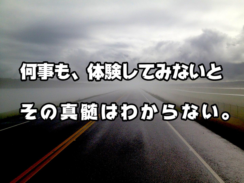 cloud-369604_1920