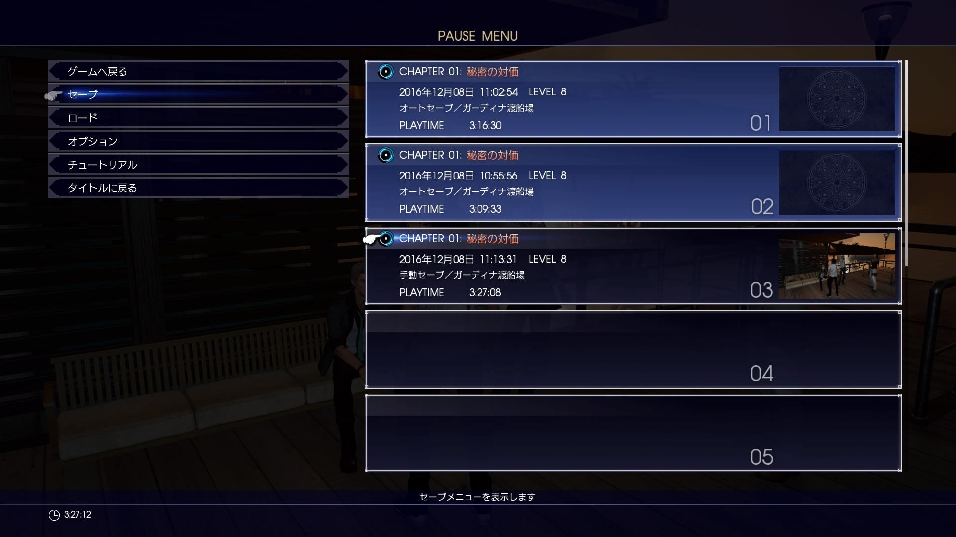 FINAL FANTASY XV_20161208_ぺーやん