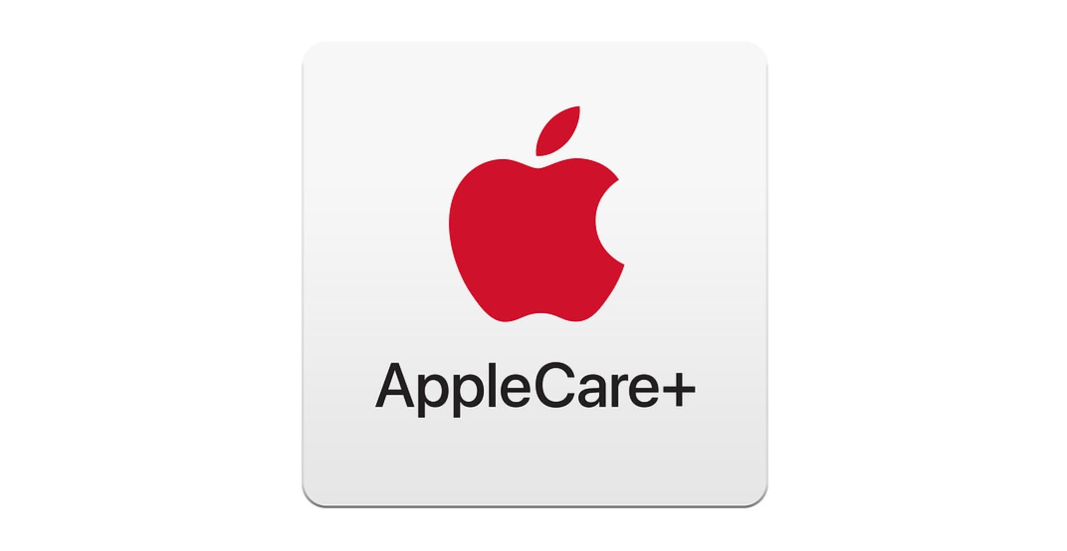 AppleCareの画像
