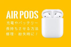 AirPods-Battery-image