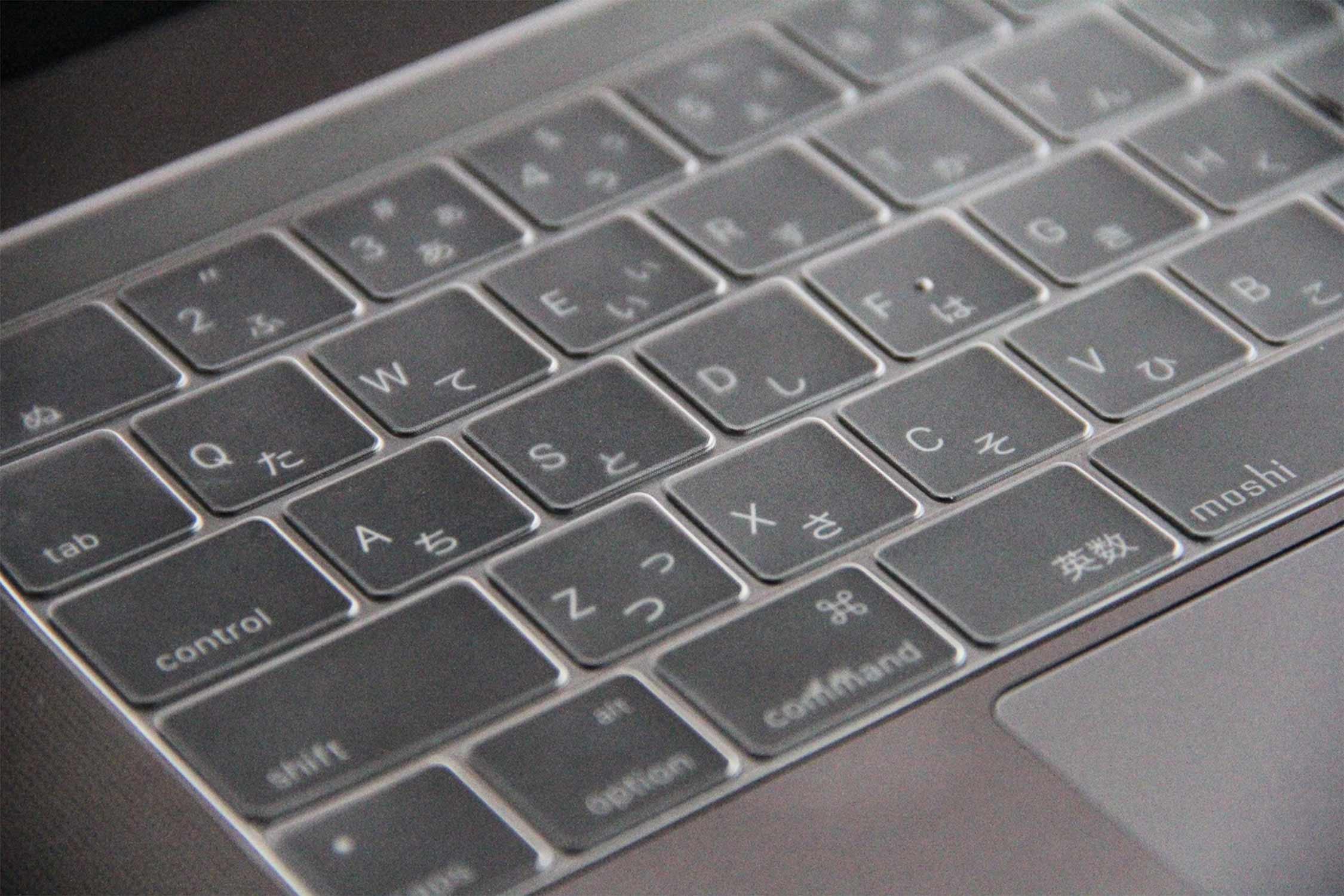 MacBook Pro キーボードカバー拡大 写真.jpg