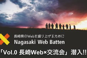 nagasakiwebbattenevent