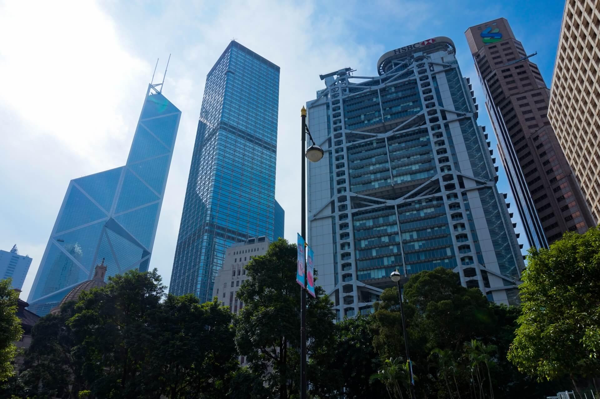 香港上海銀行の写真
