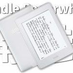 Kindle Paperwhiteアイキャッチ