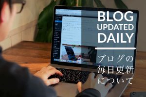 Blog update daily article