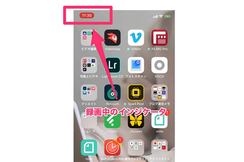やり方 iphone12 スクショ