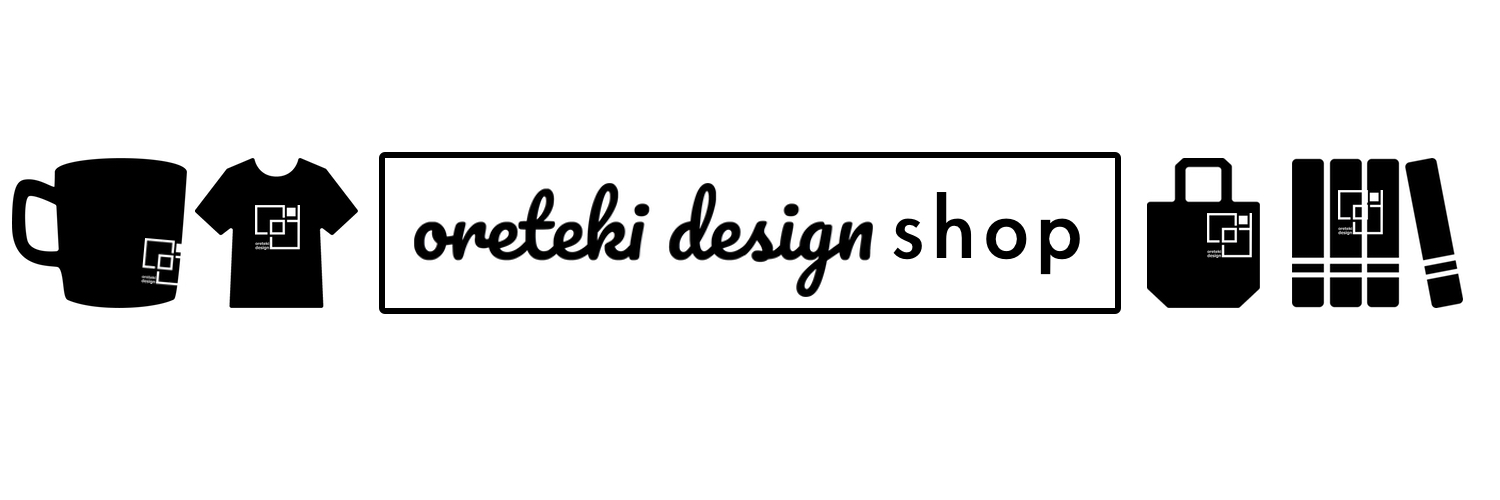 SUZURIのoreteki design shopヘッダー