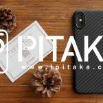 PITAKA iPhoneXケース使用レビューのアイキャッチ