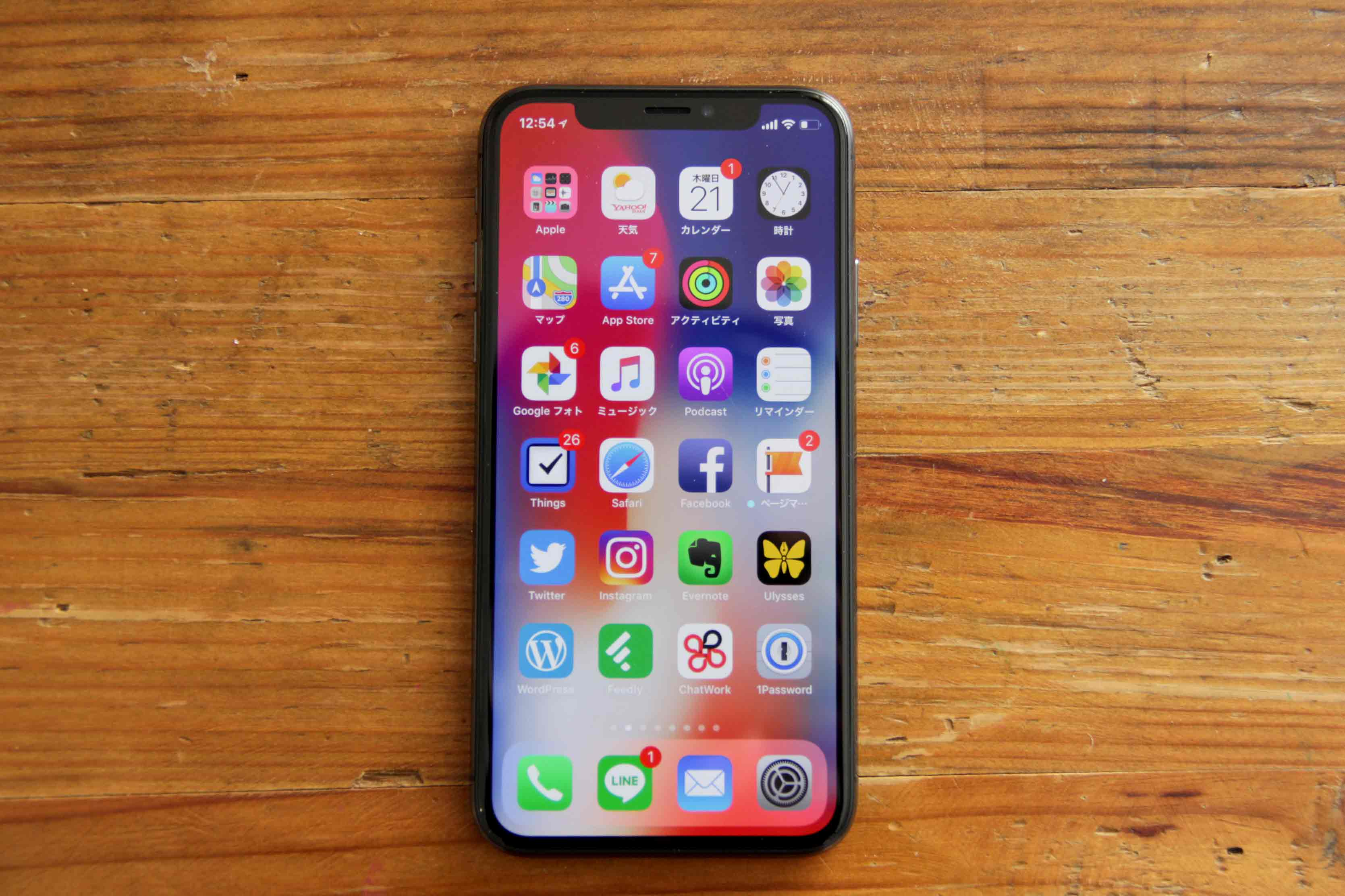 iPhoneXの本体の写真