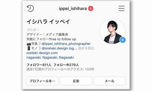 Instagram-thumbnail