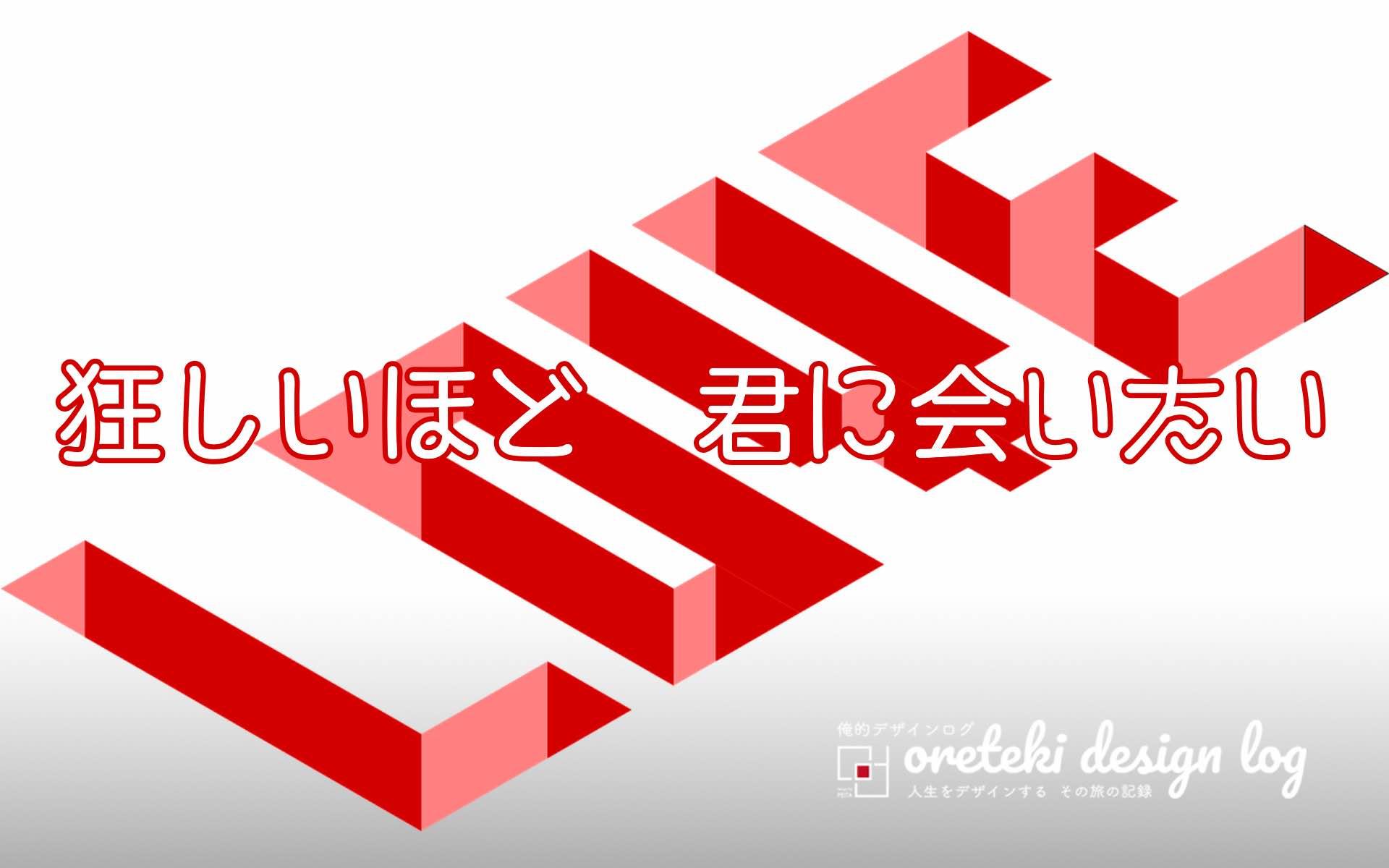 あんちゃ本の紹介記事のアイキャッチ