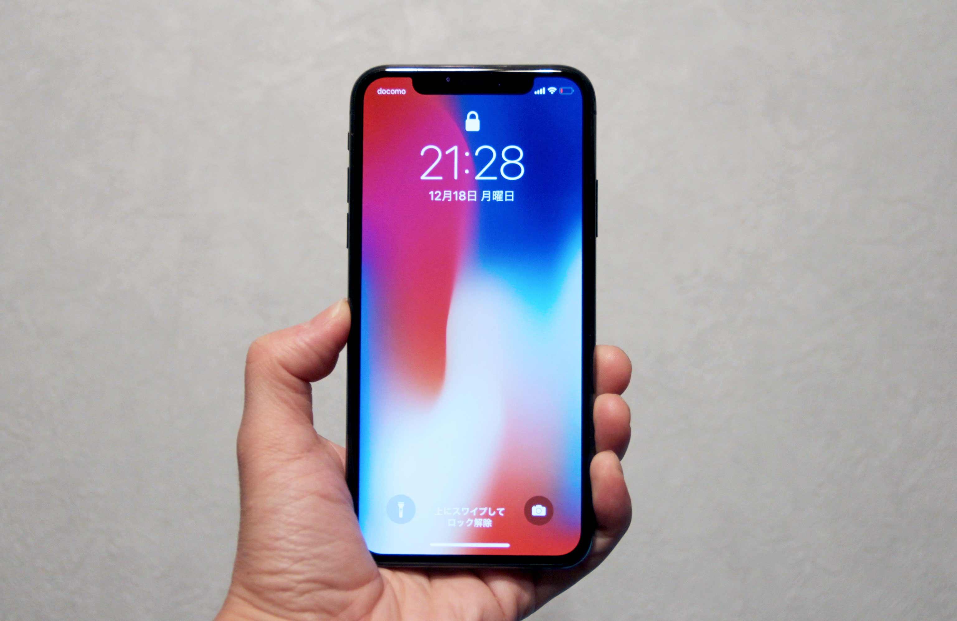 iPhoneXディスプレイの写真