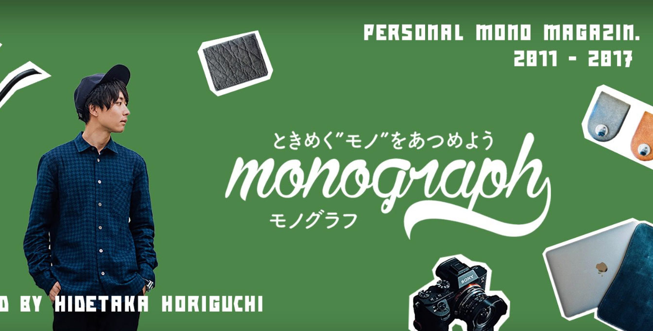 monograpf の画像