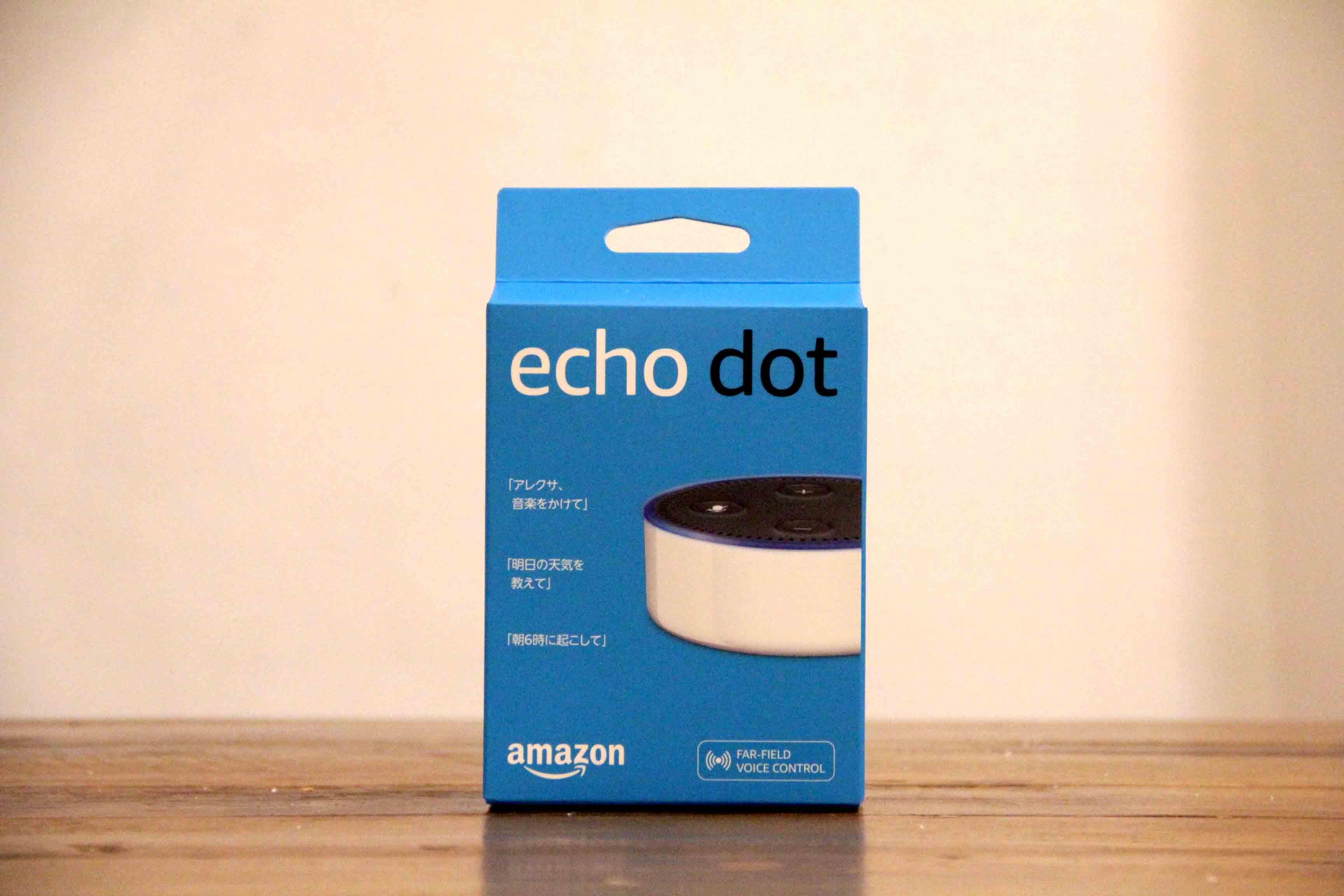 AmazonEchoDotの表のパッケージの画像