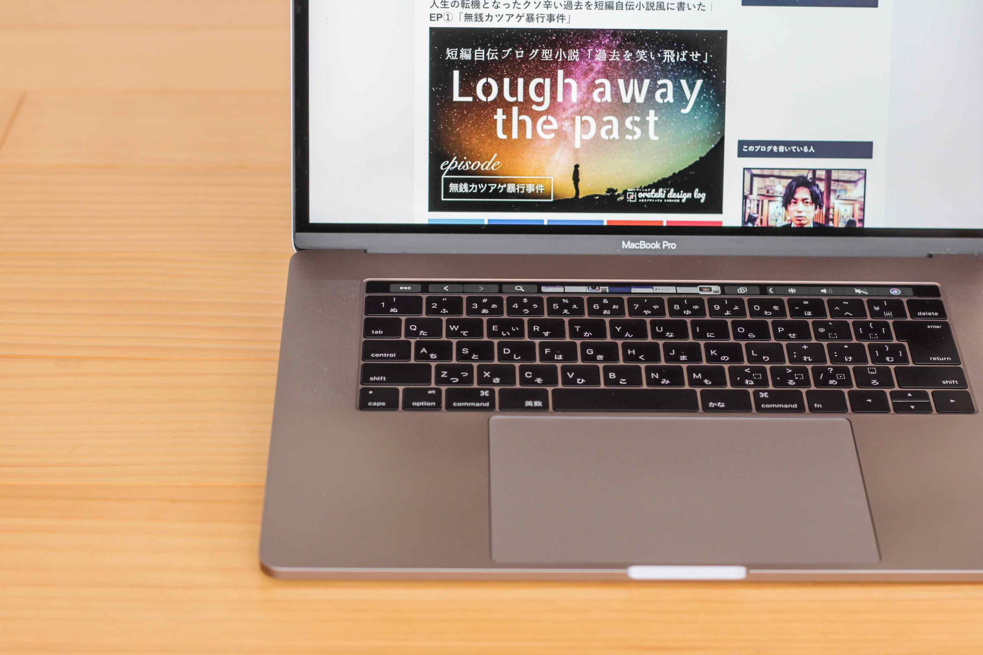 MacBookPro2016の写真
