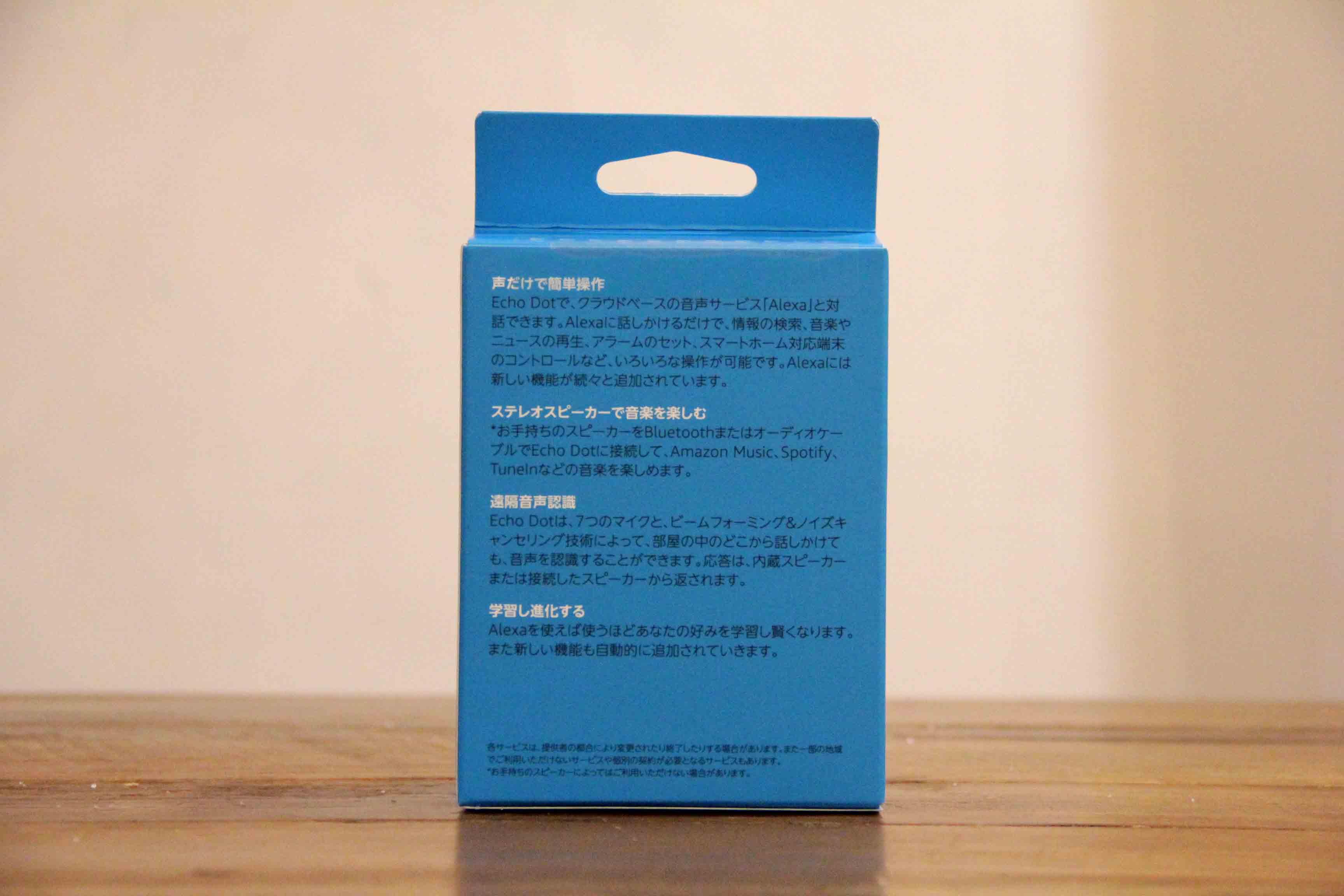 AmazonEchoDotの背面パッケージの画像