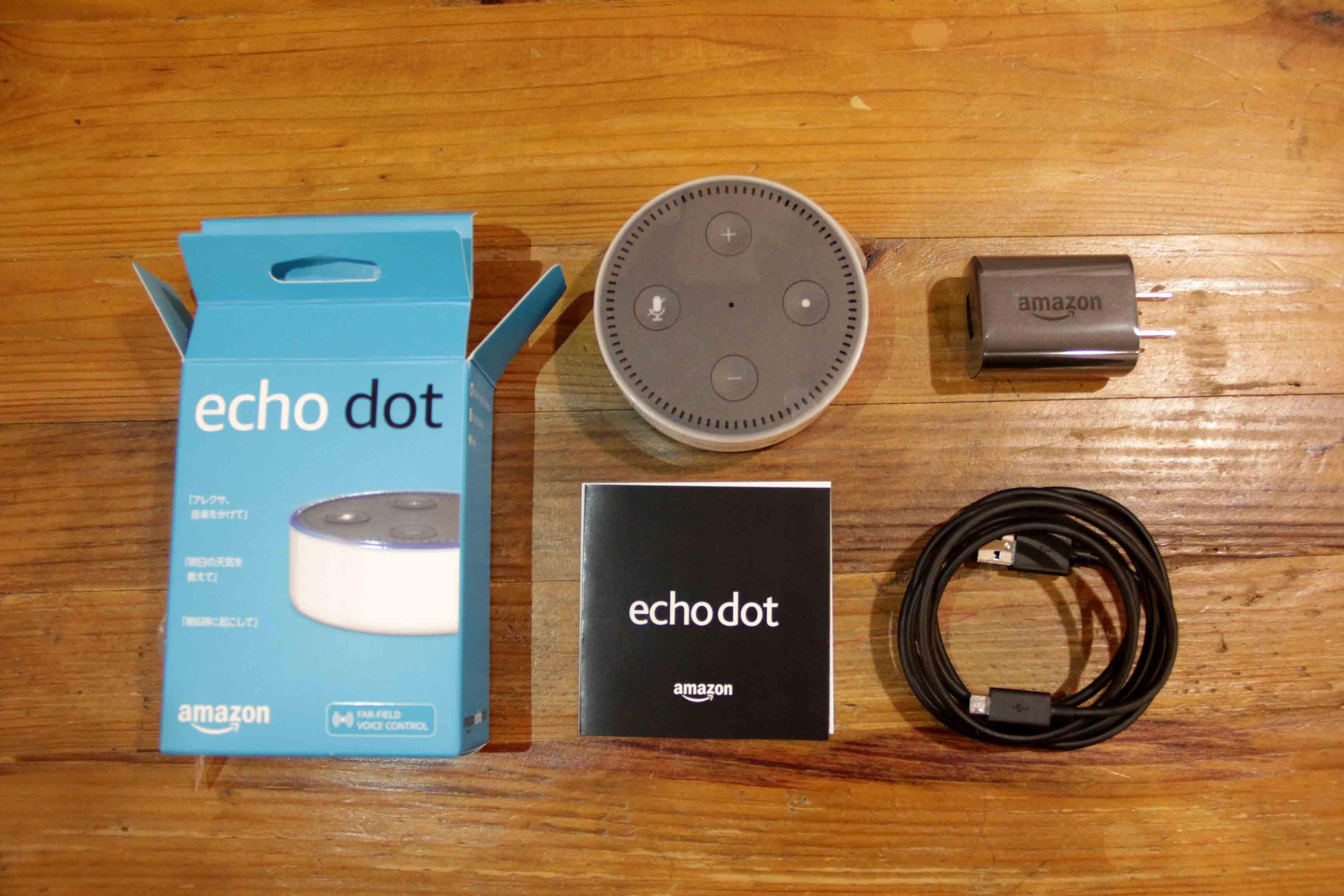 AmazonEchoDot同梱品の画像