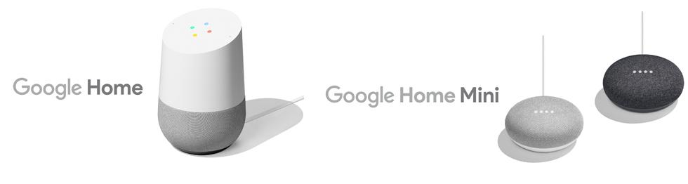 GoogleHome種類の画像