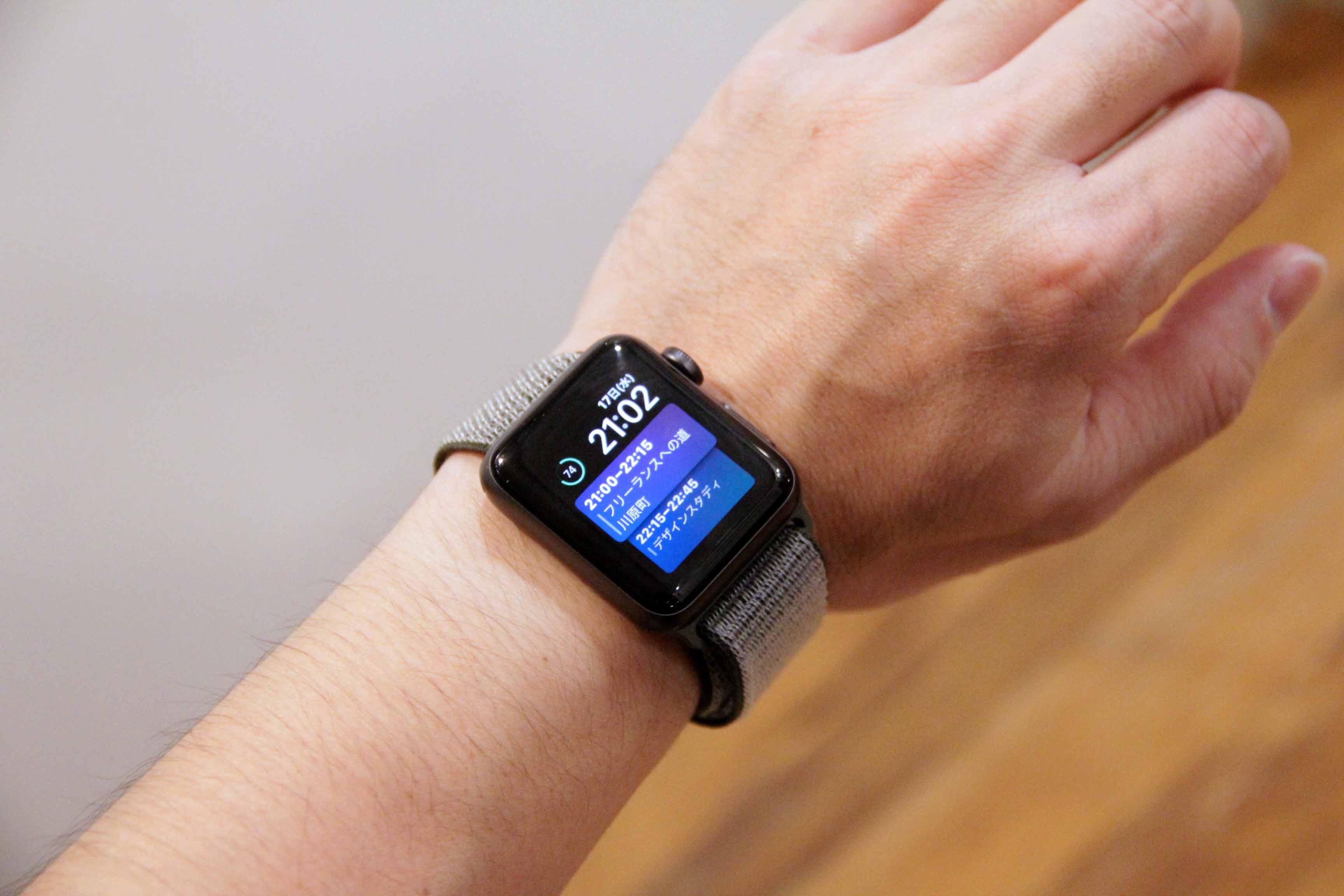 AppleWatch文字盤Siriと手首の写真