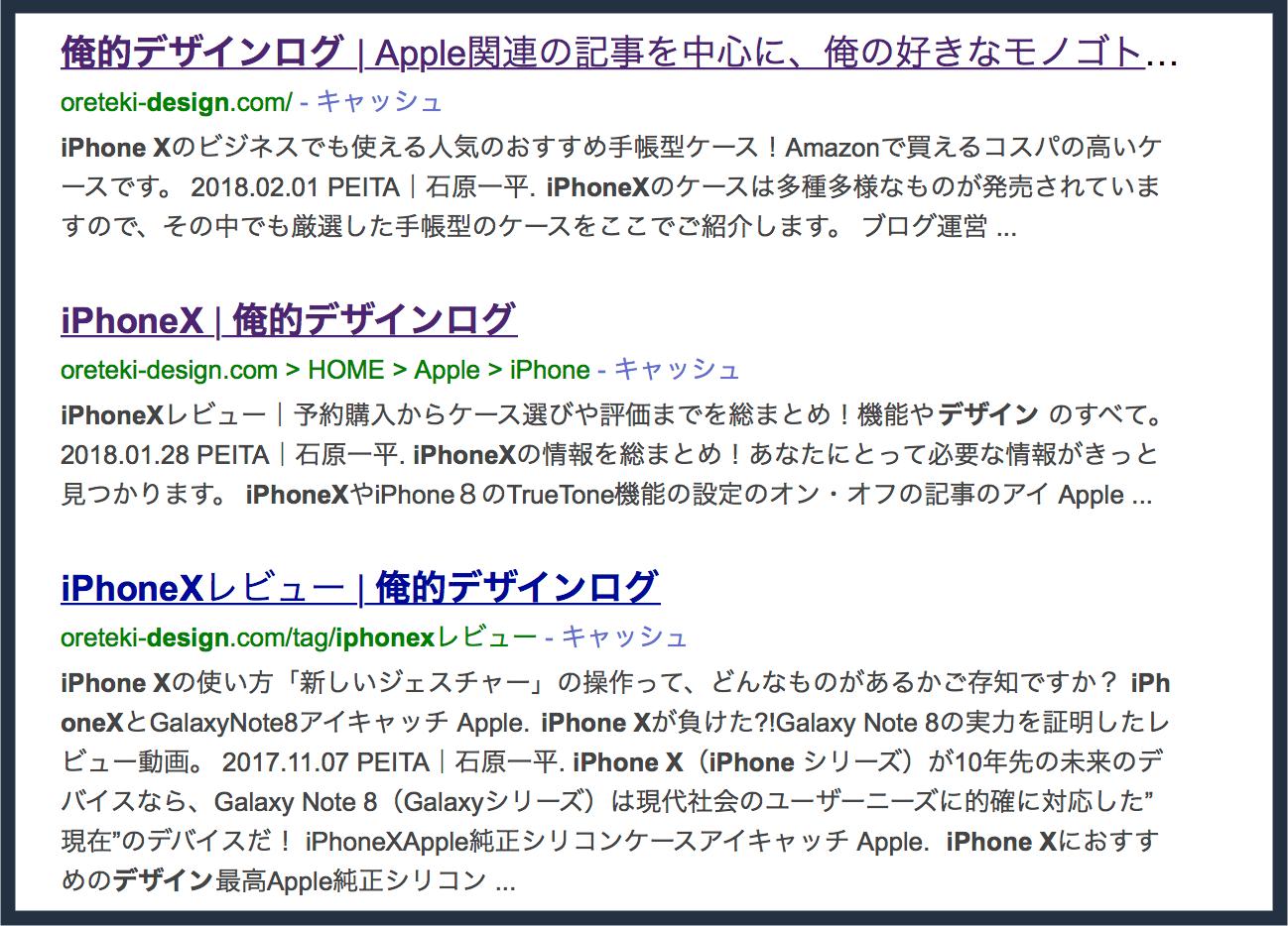 アイキャッチ画像ネット検索時非表示された画像