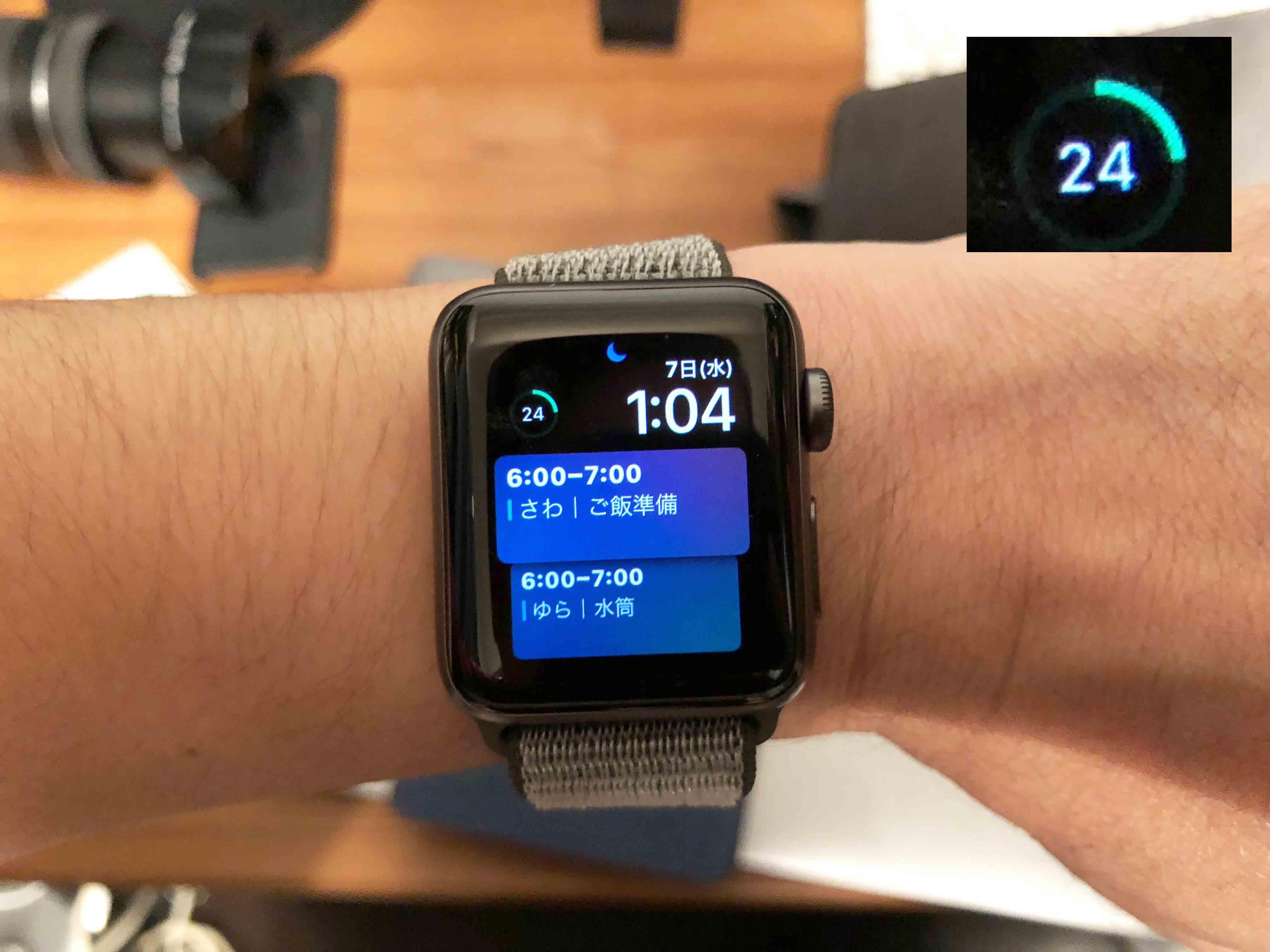AppleWatchバッテリー24%に関する写真.