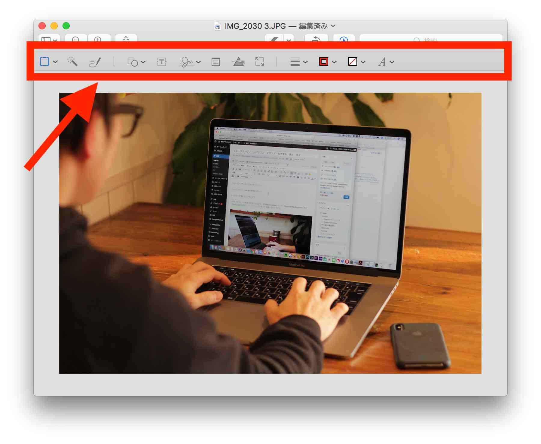 Macプレビュー編集画面のマークアップメニューの画像
