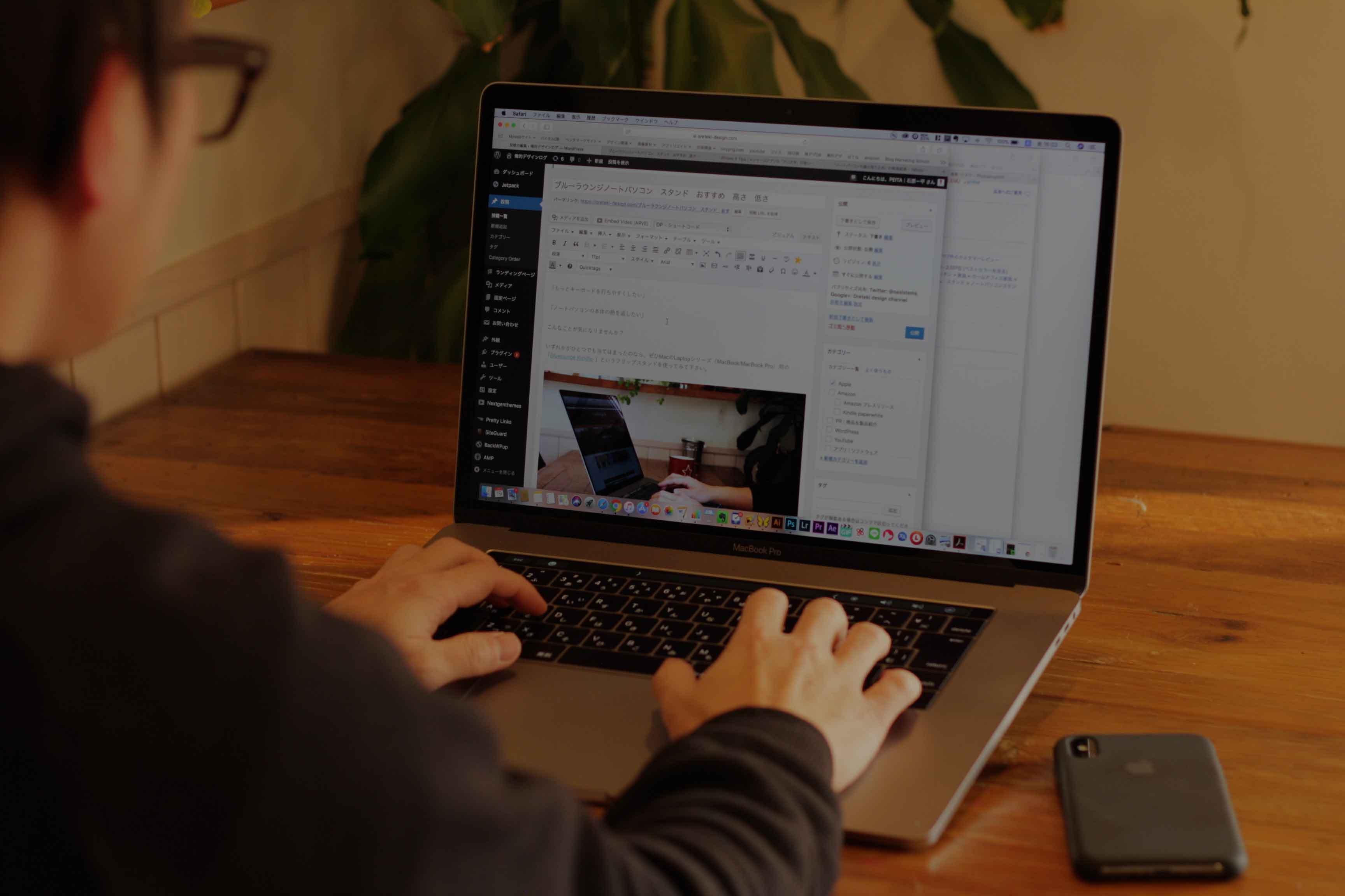 Macのプレビューで露出を暗めにした写真