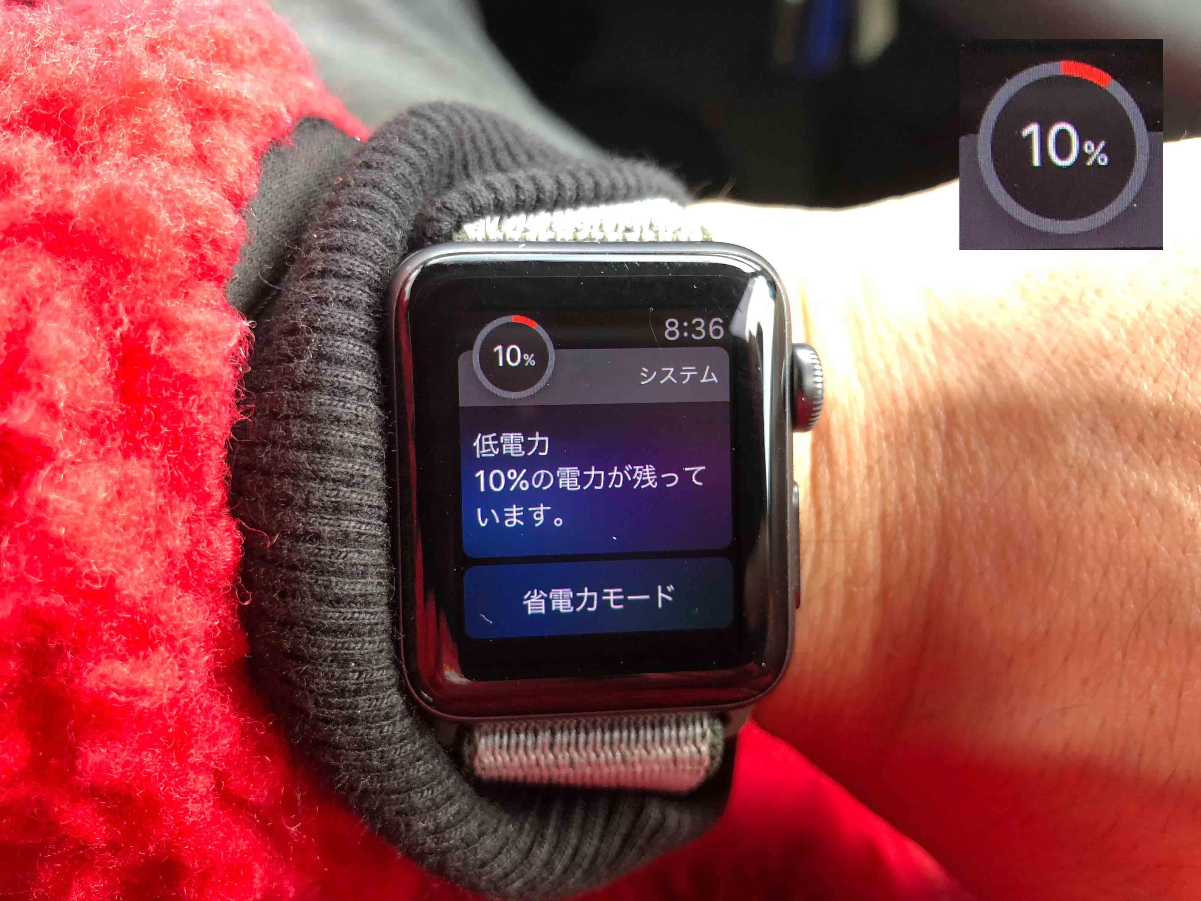 AppleWatchバッテリー10%に関する写真.