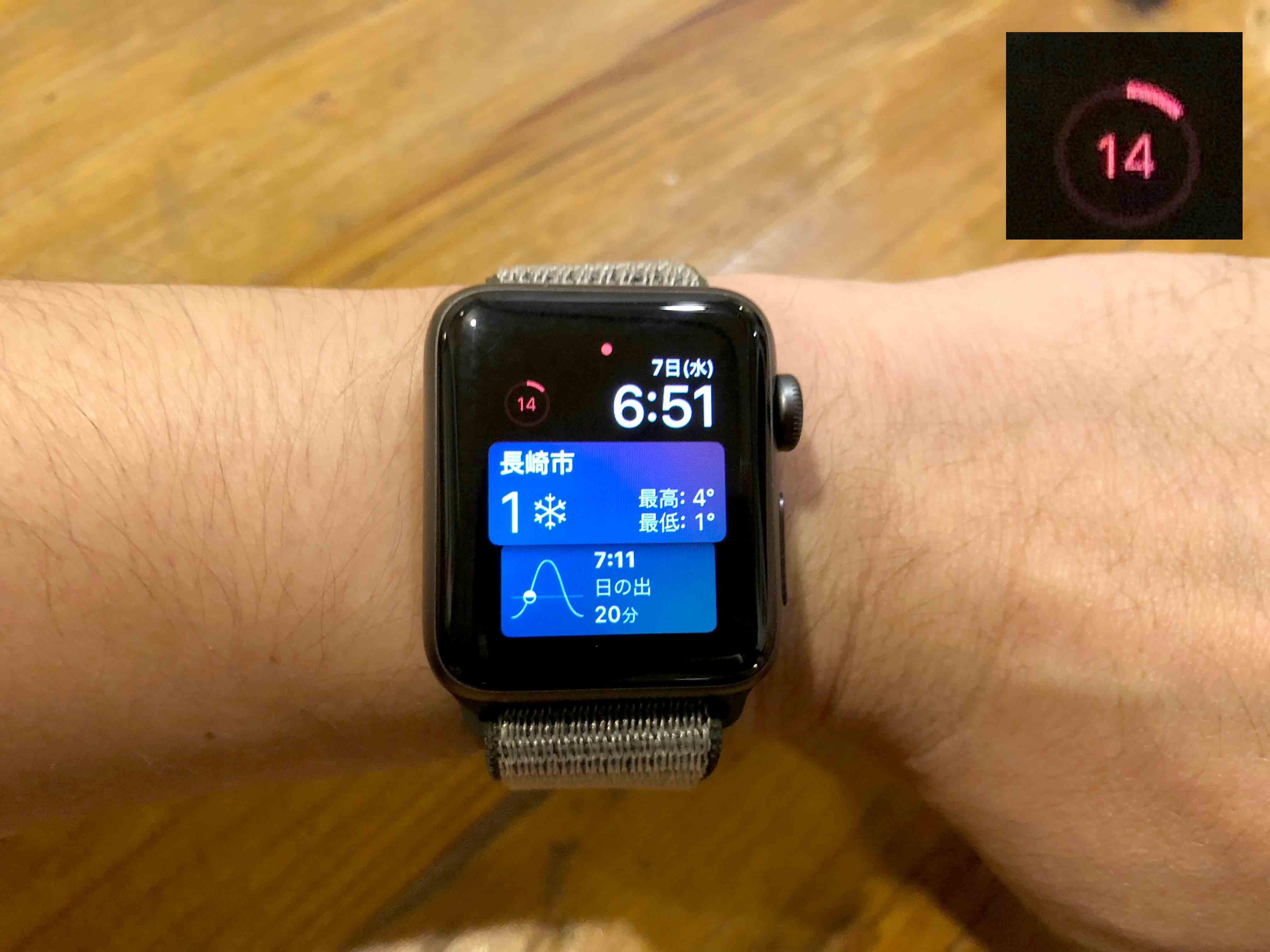 AppleWatchバッテリー14%に関する写真.