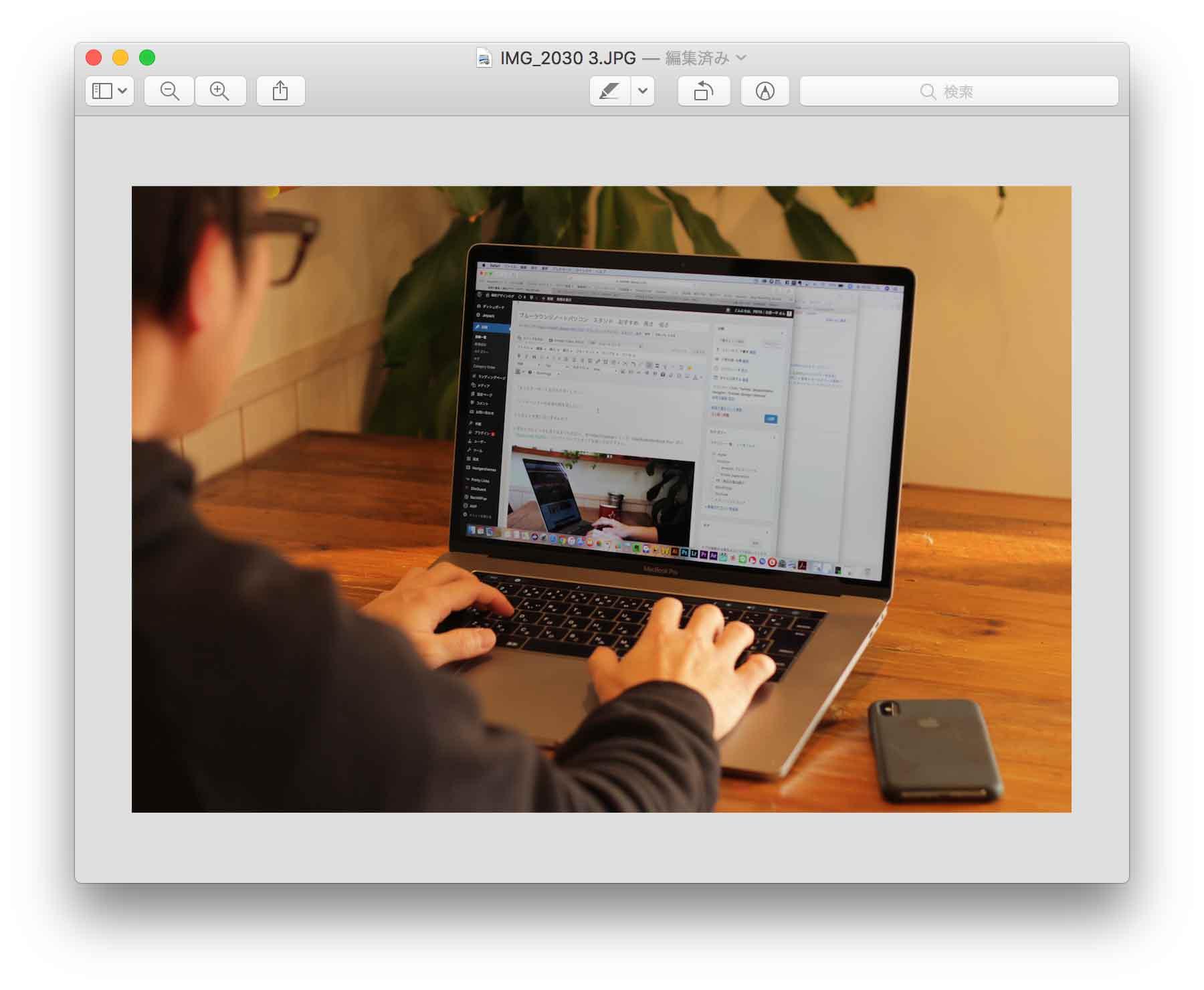 Macで写真をプレビューしている画面の画像