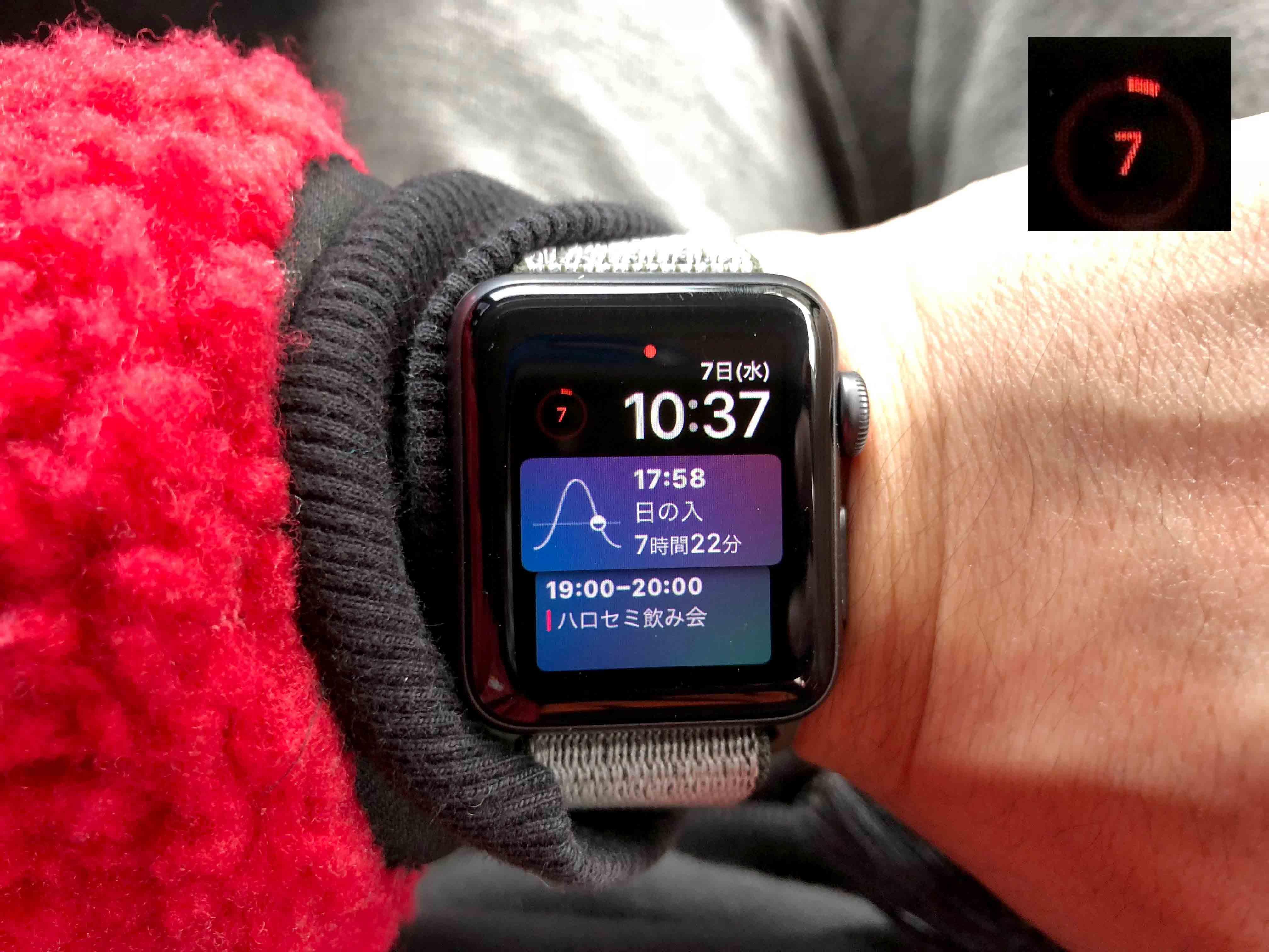 AppleWatchバッテリー7%に関する写真.