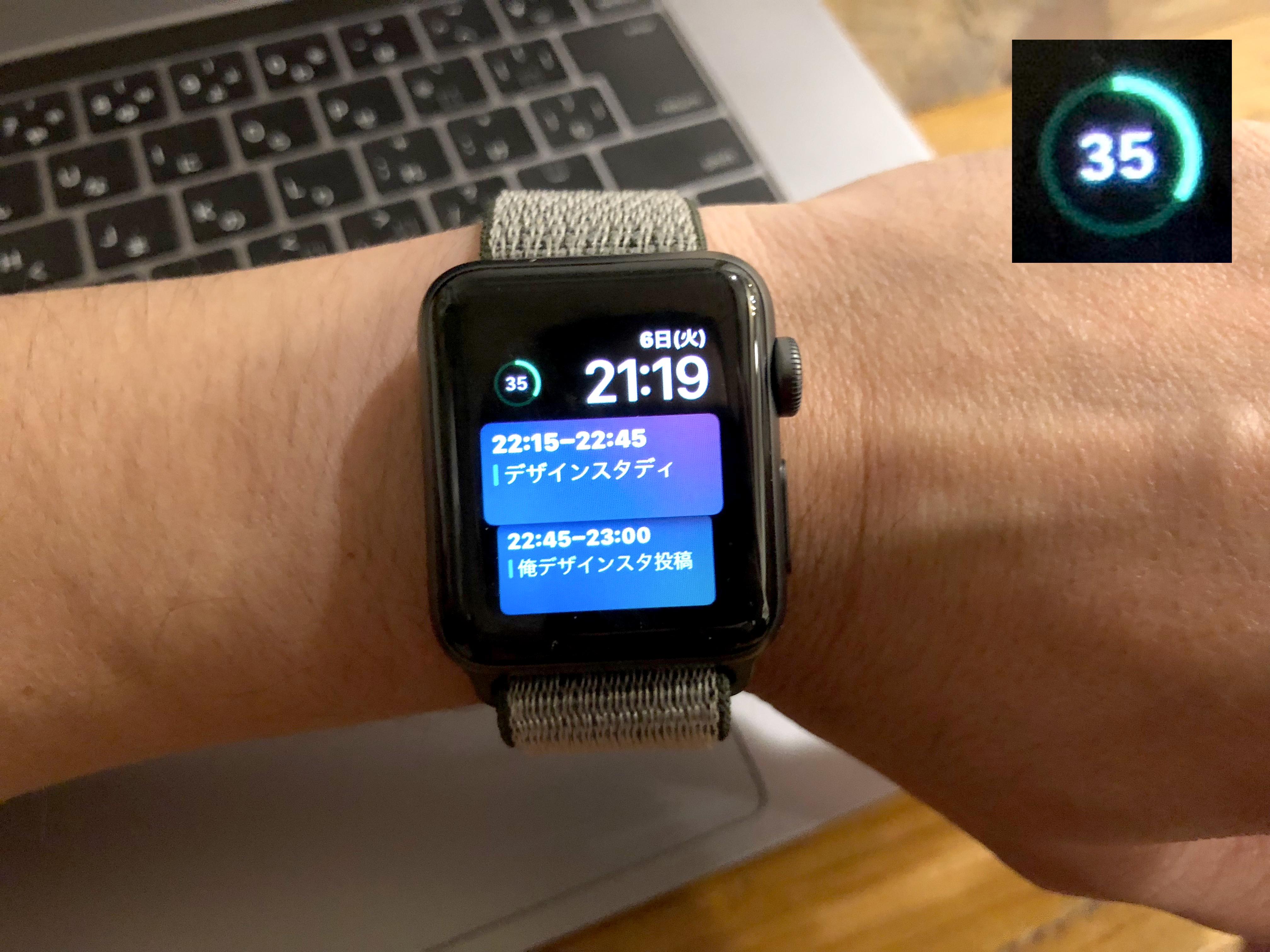 AppleWatchバッテリー35%に関する写真.
