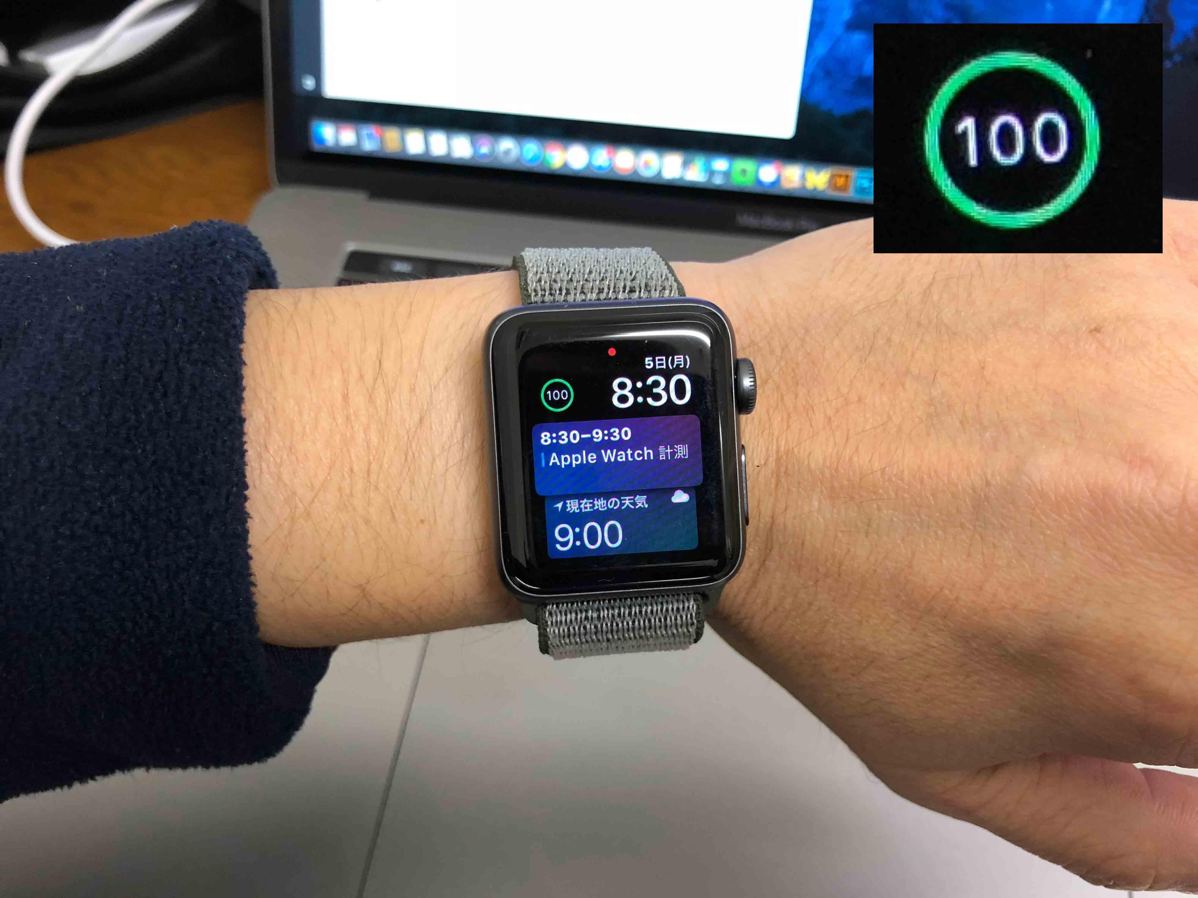 AppleWatchバッテリ100%ーに関する写真