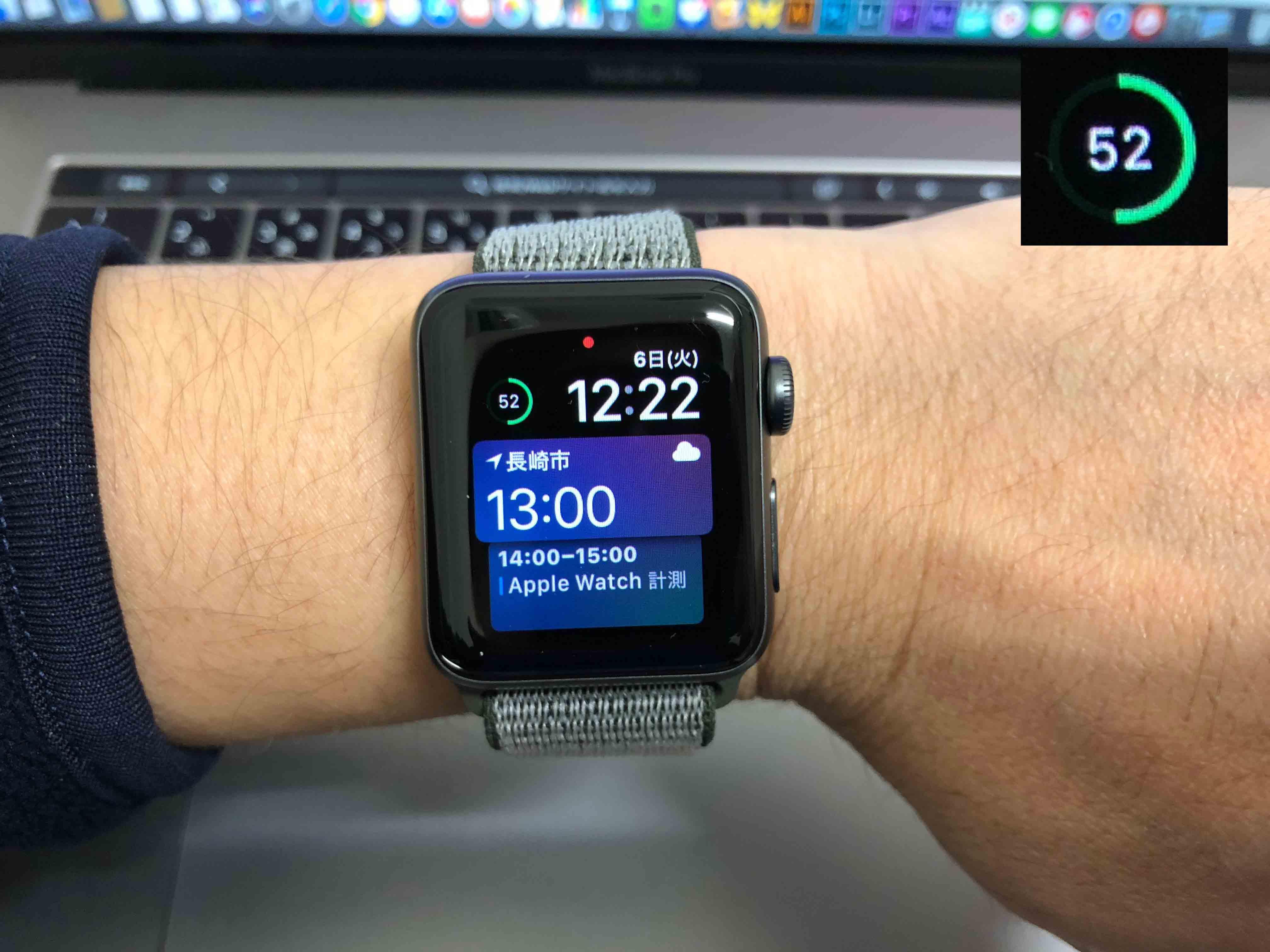 AppleWatchバッテリー52%に関する写真