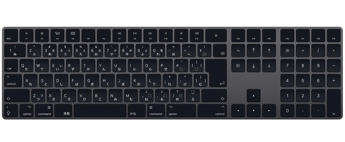 Magic Keyboardのスペースグレイモデルの画像