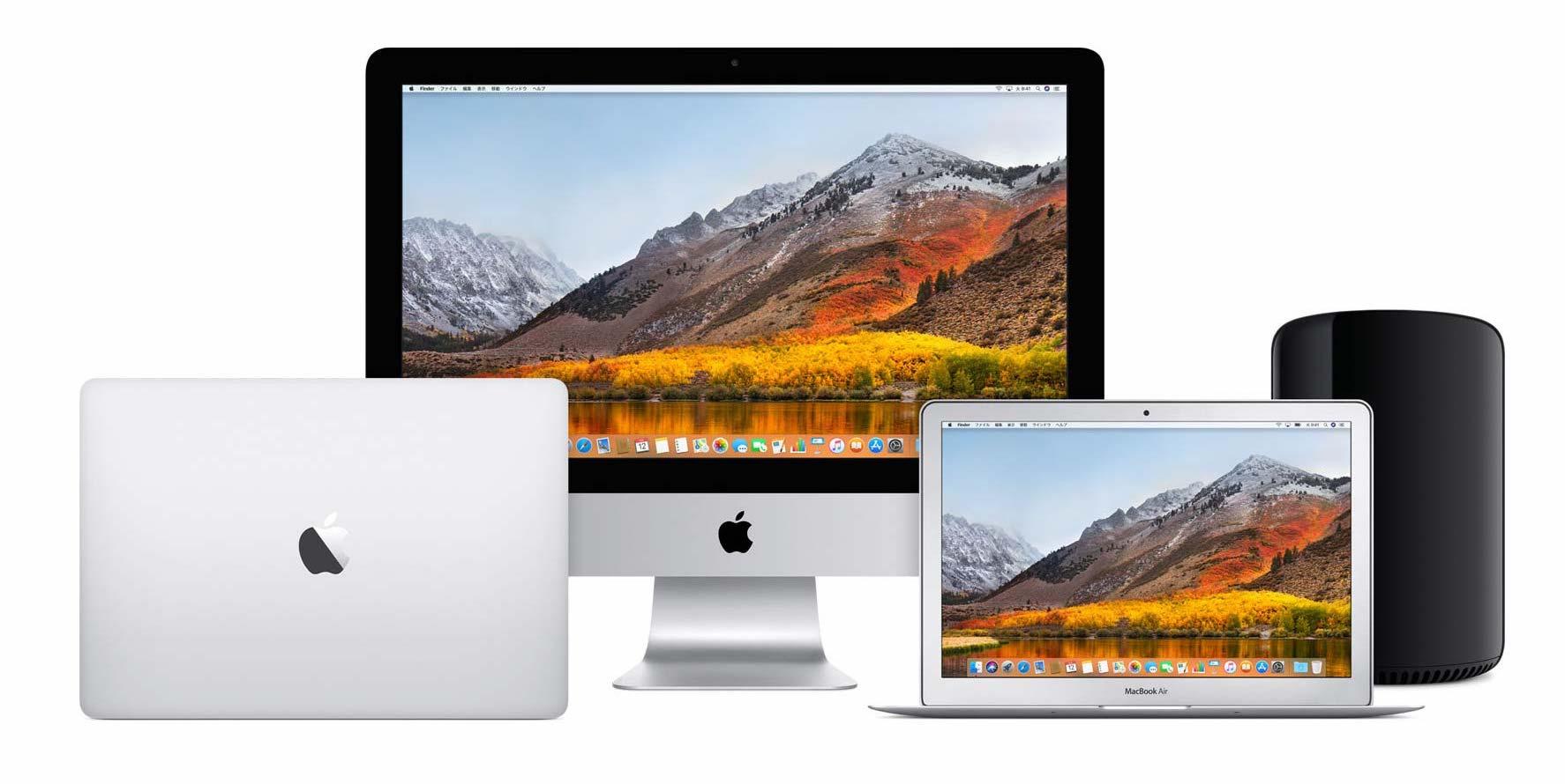 Mac下取りプログラムの画像