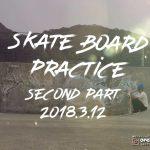長崎小江スケートパークで練習してきた記事のアイキャッチ