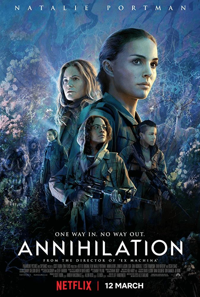 アナイアレイションのポスターの画像