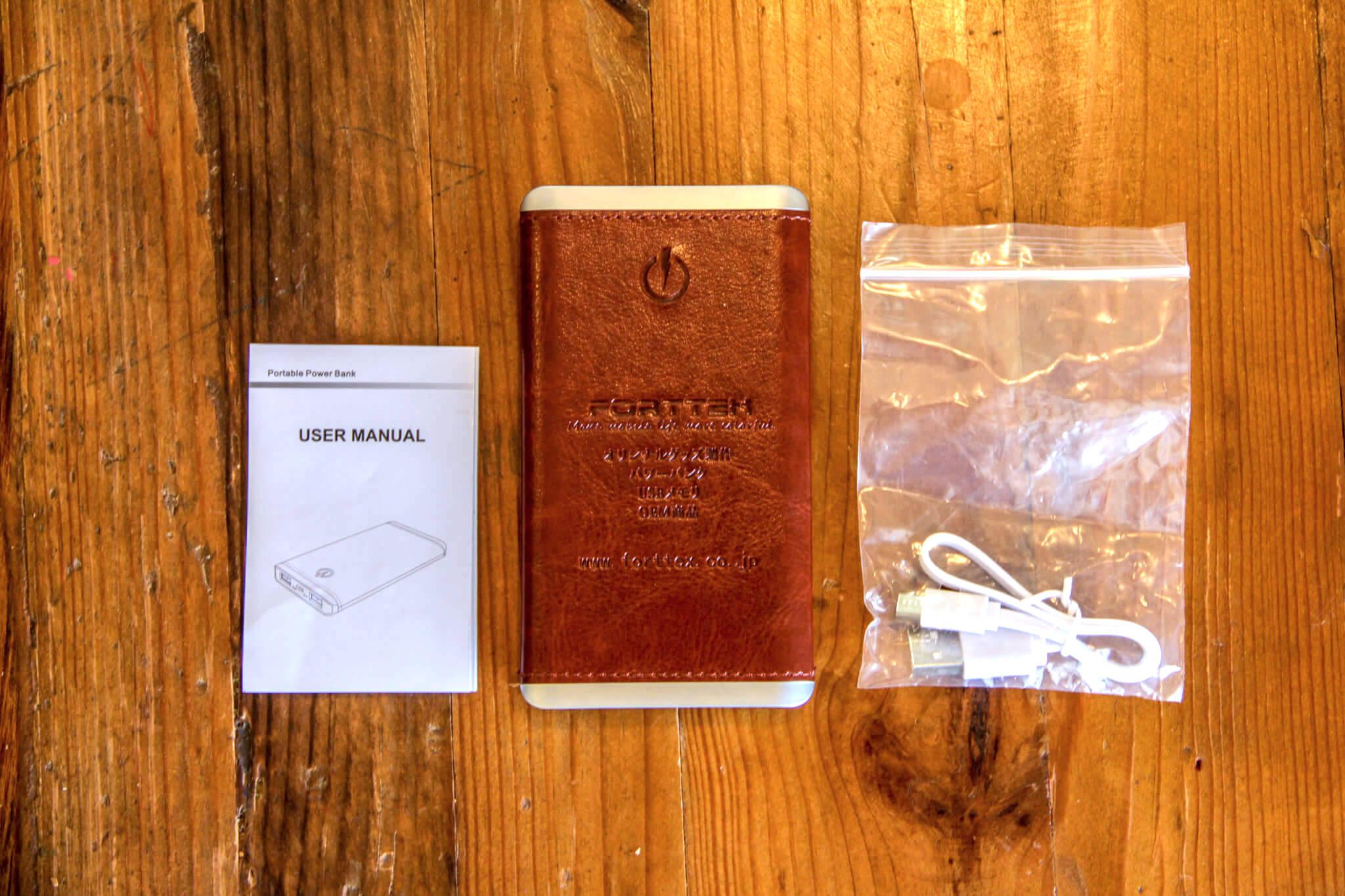オリジナルノベリティモバイルバッテリーの写真1