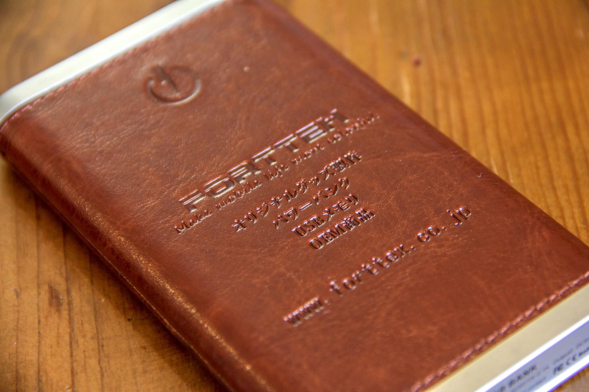 オリジナルノベリティモバイルバッテリーの写真3