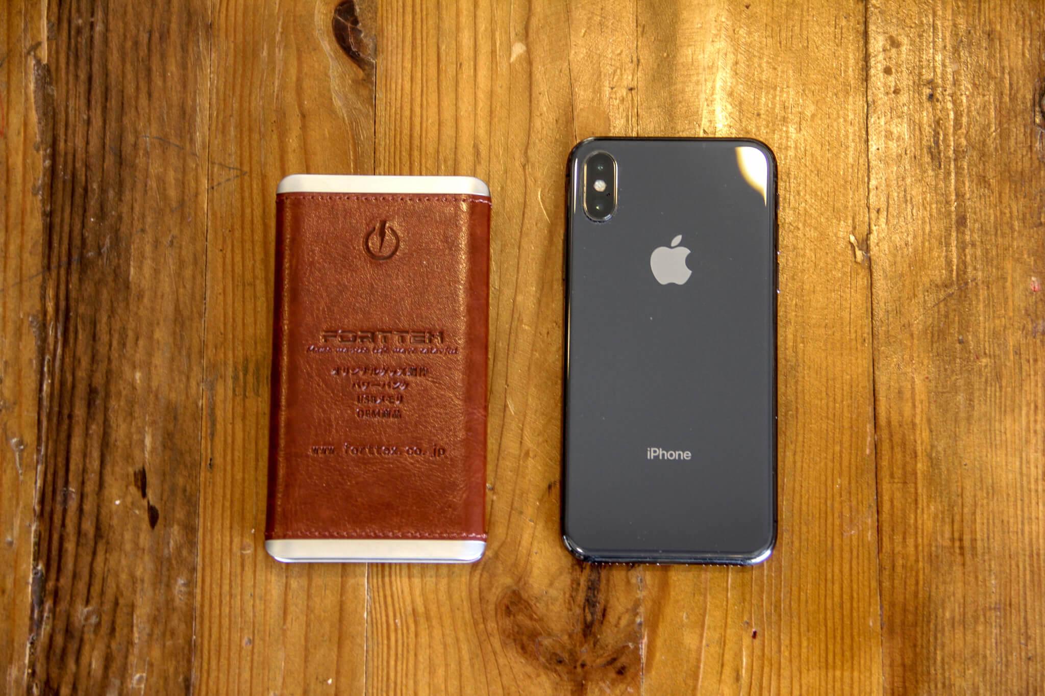 オリジナルノベリティモバイルバッテリーの写真2