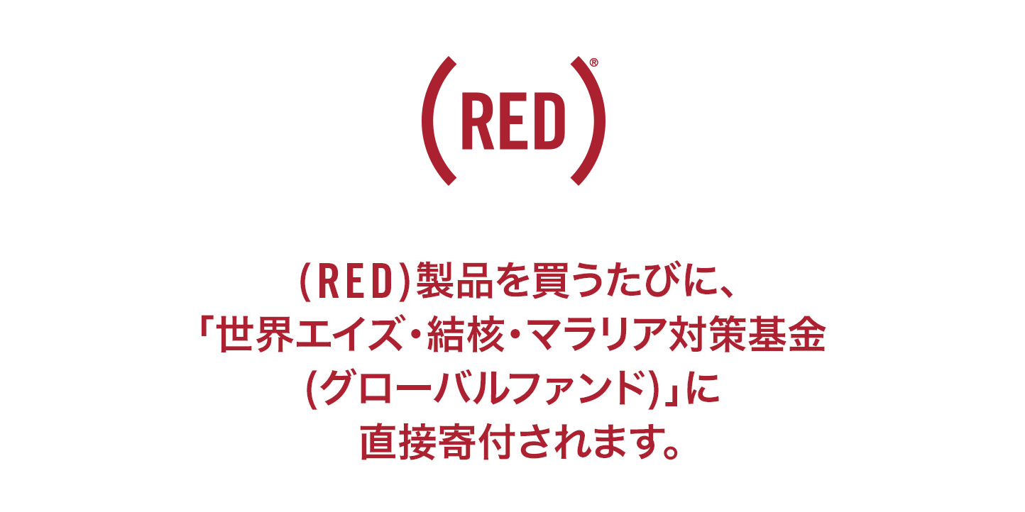 (RED)の参照画像