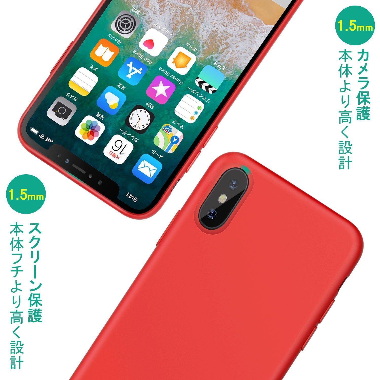 iPhone X Jasbon ケースの保護機能の画像
