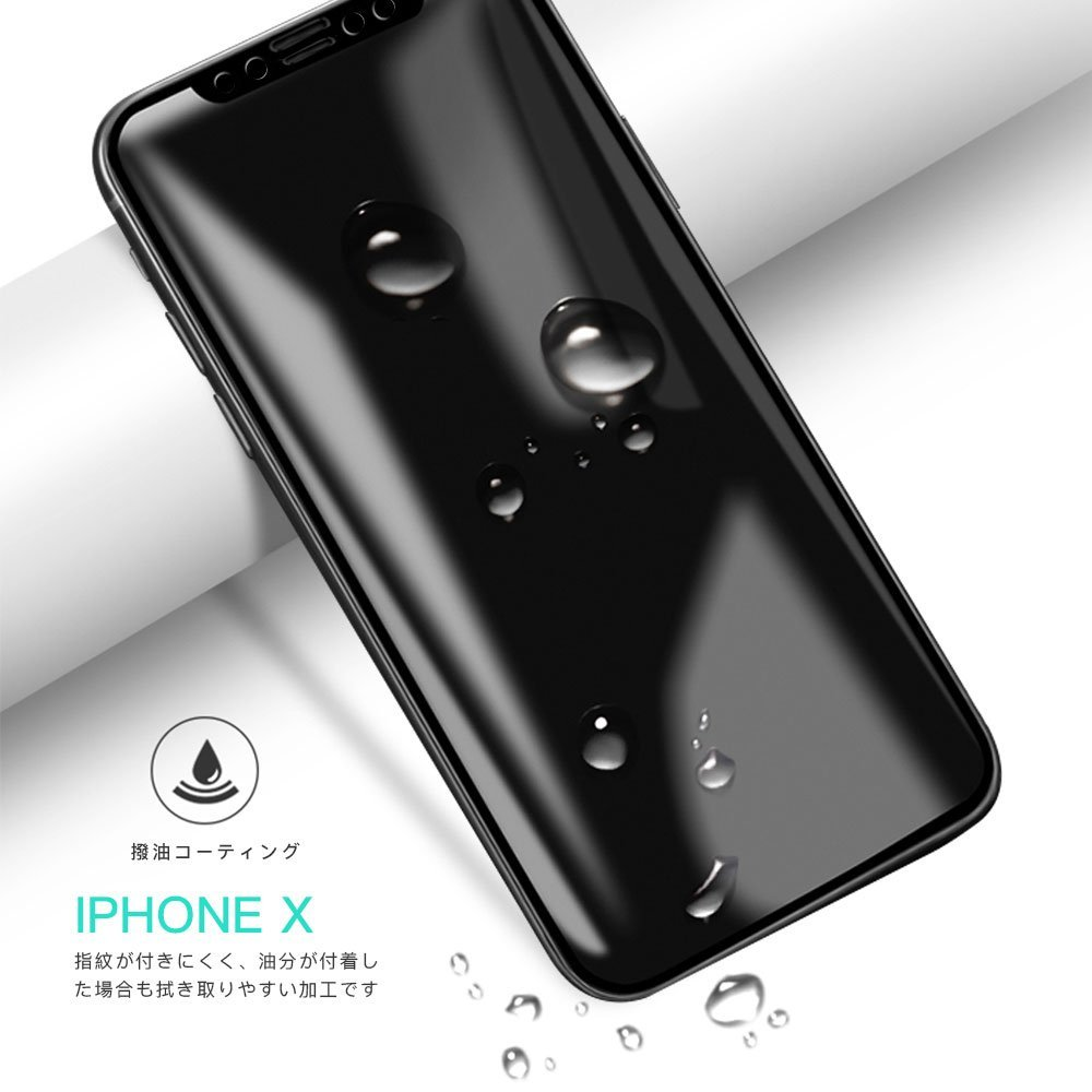 iPhone X JASBONガラスフィルムの撥水加工の画像
