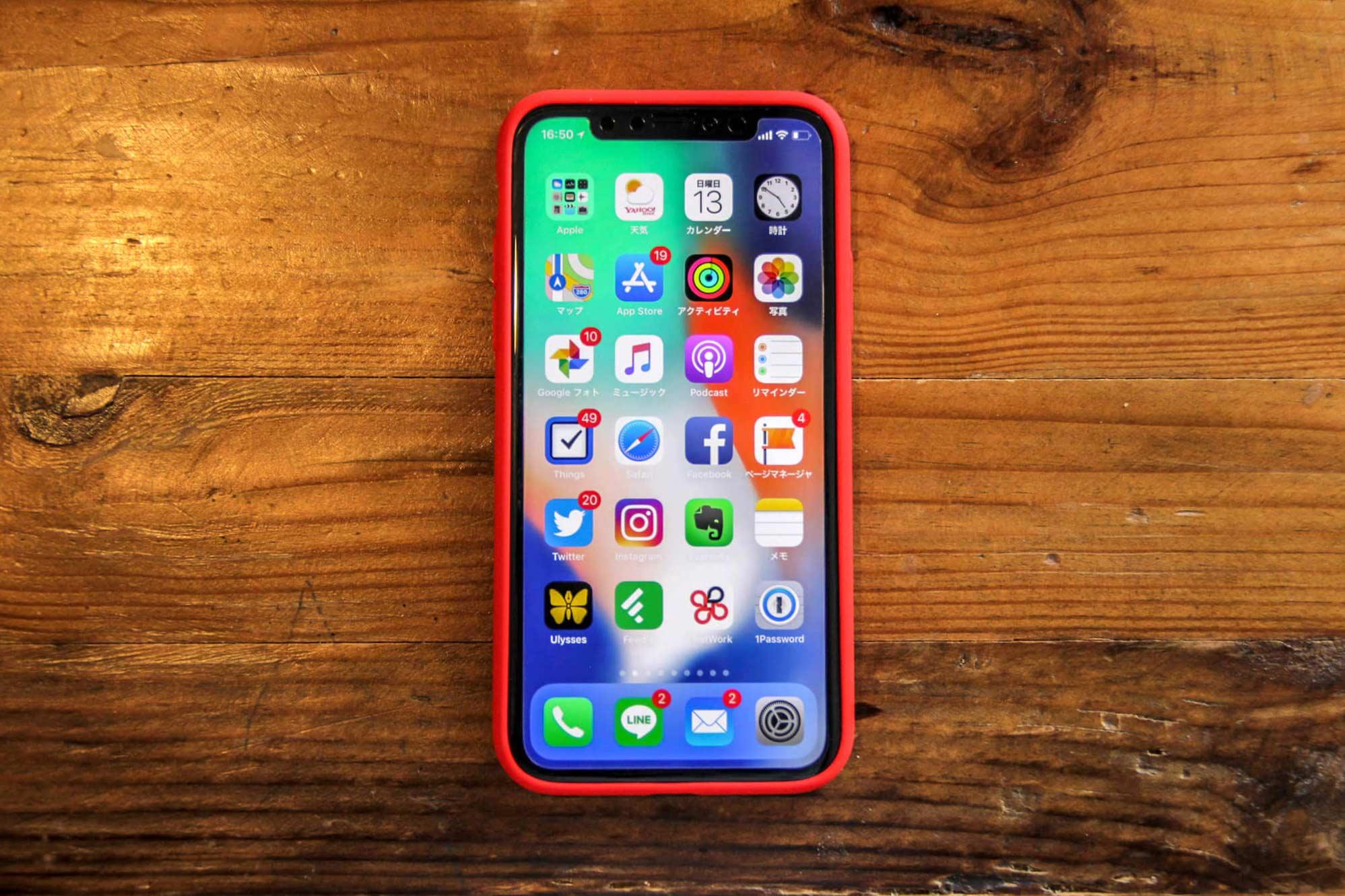 iPhone XにJasbonケースを装着した写真