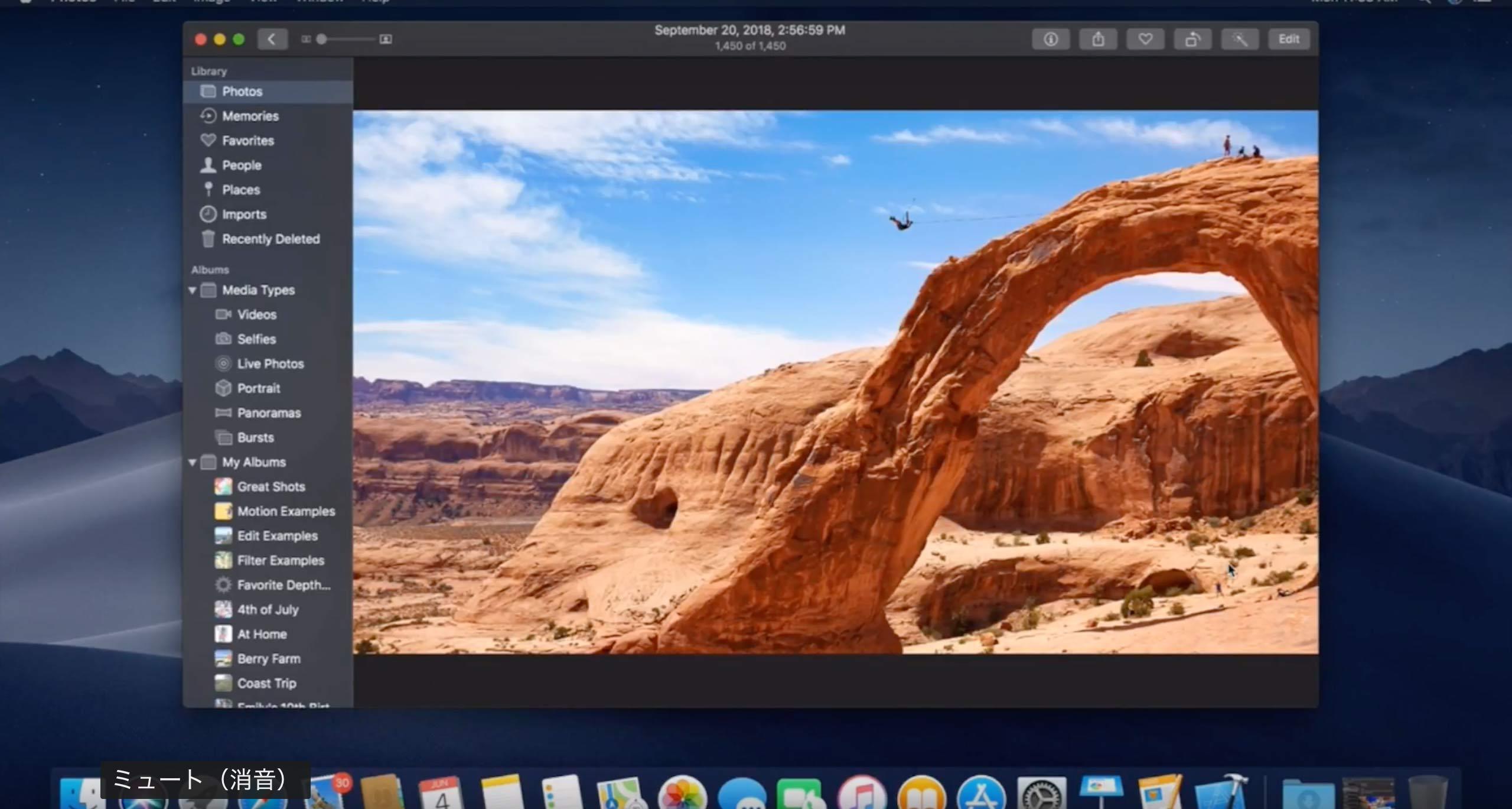 MacOS:Mojaveのダークモード1の写真
