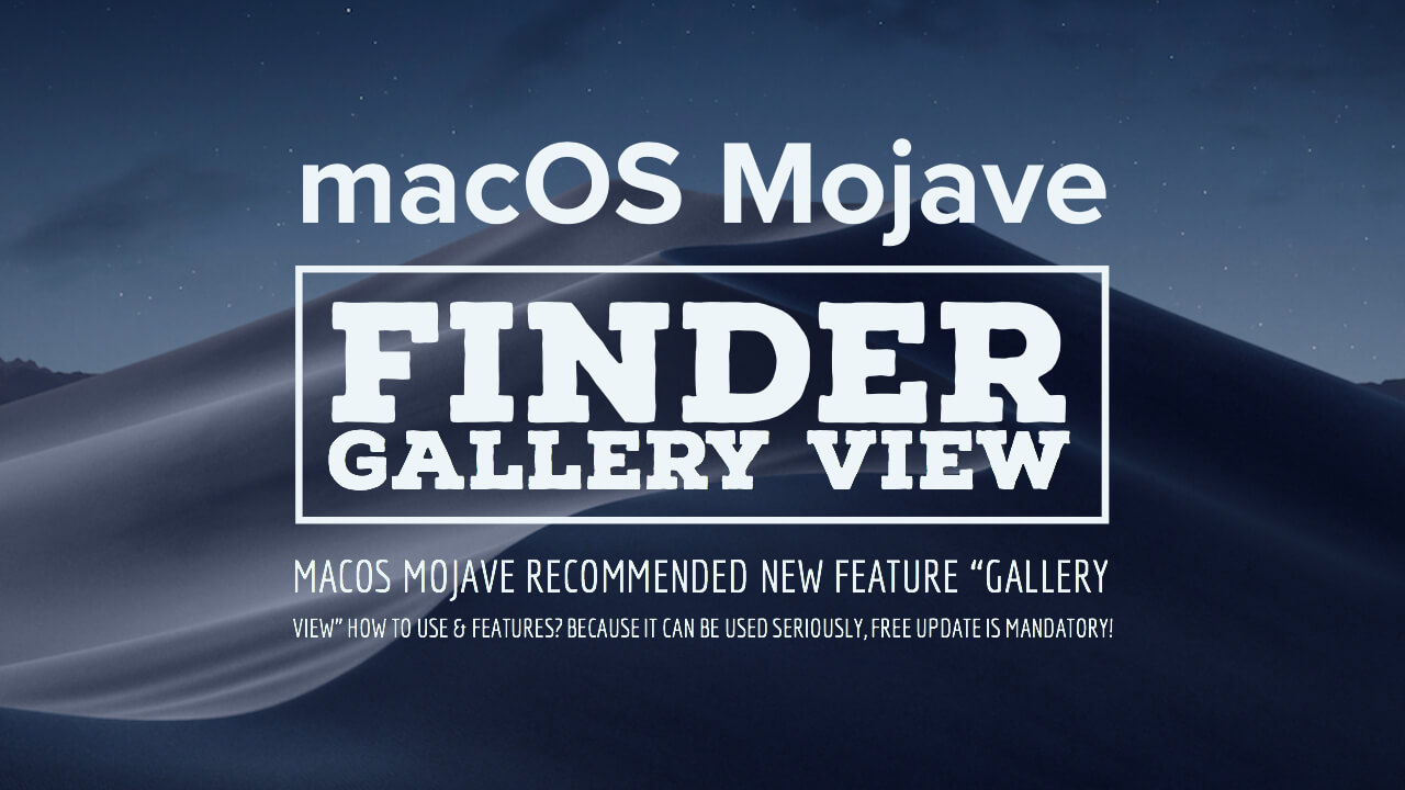 iMac_macOS_dark_mode_finder_previewのアイキャッチ画像