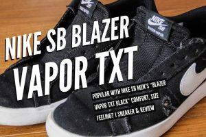 NIKE SB BLAZER VAPOR TXTのレビュー記事のアイキャッチ