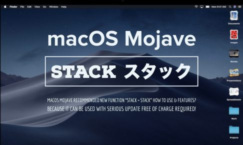 macOS_preview_Stacksのアイキャッチ画像